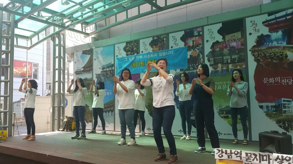 가정폭력예방캠페인2016.5 (12).JPG